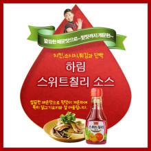 하림 칠리소스 300g / 치킨에 잘어울리는 달콤한소스 / 간식 / 너겟 / 팝콘 / 용가리치킨