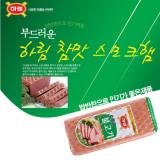 하림 참맛스모크햄 1,000g / 영양간식 / 술안주 / 소시지 / 밥반찬