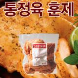 하림 통정육 훈제 1,000g / 쫄깃한 닭다리살로 만든 훈제제품