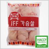 하림 IFF 닭가슴살 1kg / 단백질이 풍부한 부위 / 훈제 / 닭가슴살