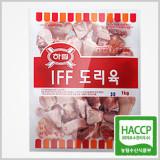 하림 IFF 닭도리육 1kg×2봉 / 먹기좋게 잘라져있는 제품 / 닭볶음탕 / 닭조림