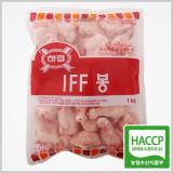 하림 IFF 냉동 봉 1kg / 육질이 쫄깃하고 간식용으로 많이 쓰이는 부위
