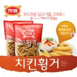 하림 치킨휭거(2) 1,000g / 스틱모양의 담백하고 부드러운 맛!