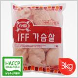 하림 IFF 닭가슴살 3kg / 단백질이 풍부한 부위 / 다이어트 / 훈제 / 닭가슴살