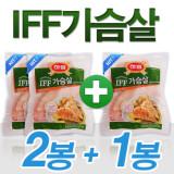 [2+1특가] 하림 IFF 닭가슴살 340g 3봉 신제품 런칭특가 / 윙 / 봉 / 정육 / 훈제 / 닭다리 / 절단육