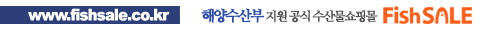Fishsale 로고