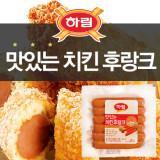 [NEW] 하림 맛있는 치킨 후랑크 120g