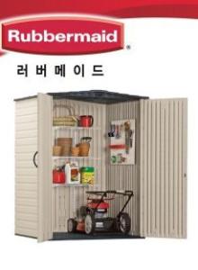 [러버메이드] 중형 버디컬쉐드, 실속형 조립식판넬창고 (Rubbermaid Medium Vertical Shed)