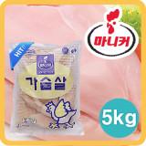 [홍보특가] 마니커 IQF 닭가슴살 1kg×5봉 / 다이어트 / 훈제 / 훈제닭가슴살 / 슬림 / 하림 소스