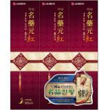 죽염 명약원 홍 치약 150g(3개 묶음)/치약(죽염)