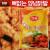 하림 즉석 뼈없는양념닭발200g 1봉 [매운양념인팩] / 술안주 / 포장마차 / 닭발 / 튤립닭발
