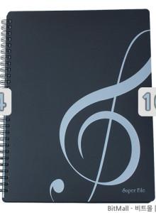 오케스트라화일10 /B4용 (Orchestra File 10p/B4) [SuperFile B4] 양면용지 사용이 가능한 B4사이즈 악보화일 - 스프링형, 연주용