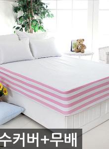 [천사몽]스타일 방수 침대매트리스커버 Q/SS/S 진드기방지 위생 사계절용 무료배송