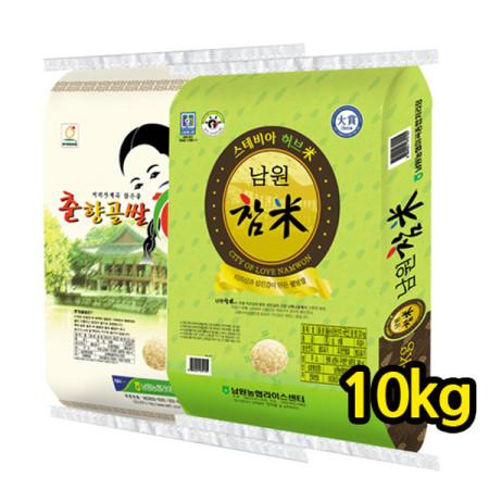 [전라북도 장터] 2013년 햅쌀 남원농협 참미 스테비아쌀 10kg/2013년 전라북도쌀 10kg