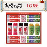 LG생활건강 선물세트 14년 추석 종합세트 LG 6호/선물세트 (LG선물세트)