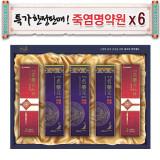 LG생활건강 선물세트 LG죽염 명약원 X 6세트/무료배송/선물세트 (LG선물세트)