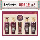 LG생활건강 선물세트 LG리엔 2호 X 5세트/무료배송/선물세트 (LG선물세트)