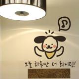 [Dray] 토토_오늘 하루만 더 파이팅