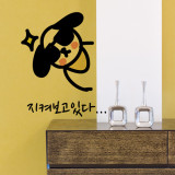 [Dray] 토토_지켜보고있다…