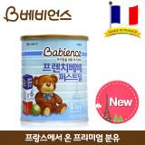 ★무료배송★퍼스트밀 1단계 (0-6개월) 가루분유 800g/분유 (베비언스)