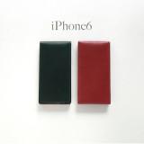 [아이폰6] 북클리 헤리티지 아이폰6 고급 케이스 (iPhone 6 Case) BOOOKLY HERITAGE