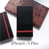 [iPhone 6 / 6 Plus] Bubinga BLACK S 아이폰6 / 6플러스 케이스 (세로폴딩)