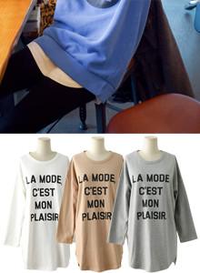 [임블리]la mode, t[3co]