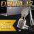 노트케이스 노트북 잠금장치 DELTA17 [초소형 Key Rock][벌크타입]