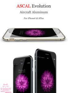아스칼 에볼루션 아이폰6S케이스범퍼 아이폰6S플러스 항공기알루미늄 범퍼케이스 앵키하우스