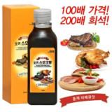 탈모닷컴/오키스모크향/훈제바베큐향/바베큐소스 / 본사정품마크 공식판매처