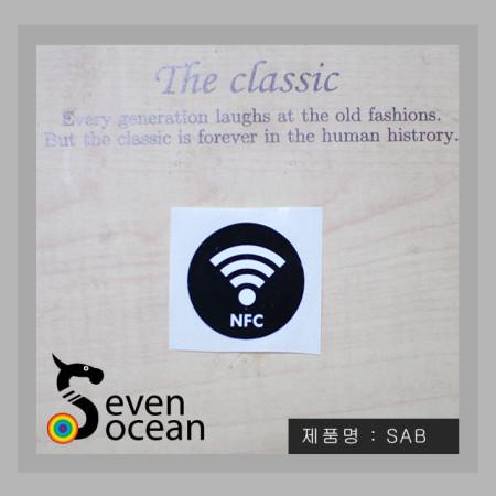 NFC 태그 스티커 - ntag203