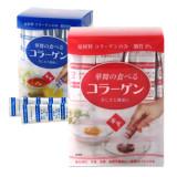 [공식정품] [신상품] 일본 하나마이콜라겐 먹는 콜라겐 가루 1.5gx30스틱 / 하나마이 저분자피쉬콜라겐 분말 / 국산 저분자콜미피쉬콜라겐 선택