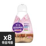 한.입 찌표살 액체 1.2L X 8개 /세탁세제 천연세정 성분(한.입)