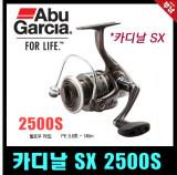 아부가르시아 카디날 SX 2500S
