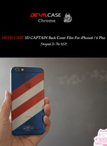 데빌 3D 캡틴 아메리 백커버 보호필름 데빌케이스 아이폰6S/6S+