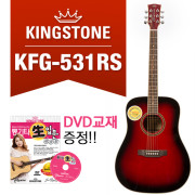 킹스톤 통기타 KFG531RS 솔리드탑, 레드 선버스트 피니쉬 - 가방 랜덤 증정