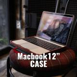 맥북 12인치 우드/가죽/하드 케이스 Bubinga Black Macbook Case