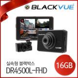[피타소프트] 차량용블랙박스 블랙뷰 DR4500L-FHD (16GB) 3.5인치 터치 LCD FHD+HD 30fps 포맷프리 고온차단 방전방지