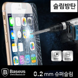 아이폰6s/6플러스 강화필름 Baseus