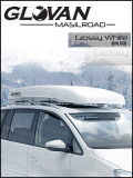 글로밴 마실로드 루프박스 - 지하주차장 2.1m를 통과하는 현명한 선택 양쪽 옆문열림, 실내LED등, ABS 2겹 트윈시트,밀칙형마운트, [225x90x28] 430ℓ,스웨덴산