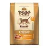 뉴트로초이스 캣 웨이트로스 어덜트 (닭고기와 현미) 1.36kg