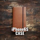 [아이폰6S, 아이폰6 케이스] 북클리 헤리티지 아이폰6, 6S 케이스 (iPhone 6 시리즈 호환)