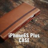 [아이폰6S플러스, 아이폰6 플러스] 북클리 헤리티지 아이폰6S 플러스, 6S+ 케이스 (iPhone 6 플러스 시리즈 호환)