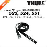 [툴레] Load Straps (짐 고정끈) 523/524/551 - 짐고정끈,다용도스트랩 /2개 세트