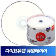 다이요유덴 DVD-R 8.5GB 8x DL 프린터블 (50p)