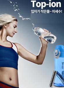휴대용 미네랄 알칼리 이온수 수소수 생성기 - 토피온 / 의료기기 허가 제품