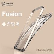 아이폰6 퓨전메탈 범퍼케이스 Baseus