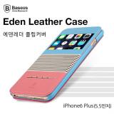 아이폰6 s 플러스 뷰커버케이스 baseus 에덴