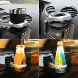 쿠미다 차량용 송풍구 컵 홀더