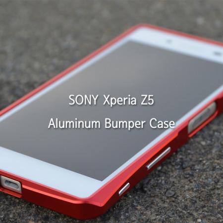데빌케이스 SONY XPERIA Z5 소니 엑스페리아 Z5 알루미늄 범퍼케이스